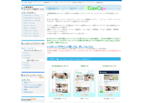 Care-clips.net thumbnail