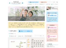 Care-matching.jp thumbnail