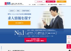 Career-adv.jp thumbnail