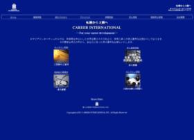 Career-i.co.jp thumbnail