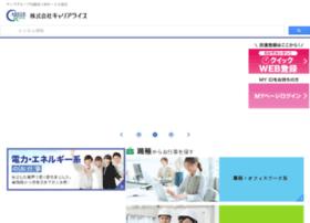 Career-rise.co.jp thumbnail