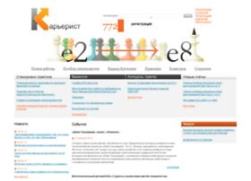 Career-st.ru thumbnail