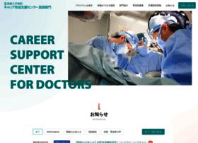 Careercenter-dr.jp thumbnail