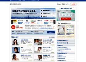 Careerindex.jp thumbnail