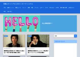 Careerintern.jp thumbnail