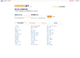 Careerjet.cn thumbnail
