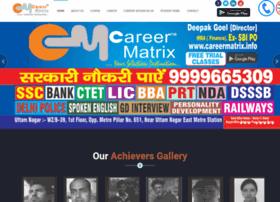 Careermatrix.info thumbnail