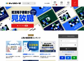 Careerpark.jp thumbnail