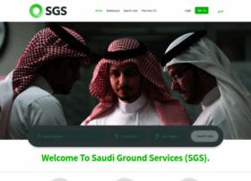 Careers.saudiags.com thumbnail