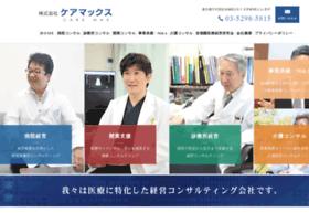 Caremax.jp thumbnail