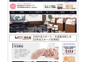 Careproduce.jp thumbnail
