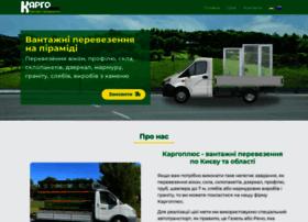 Cargoplus.com.ua thumbnail