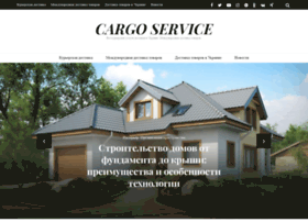 Cargoservice.org.ua thumbnail