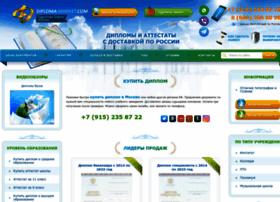 Carl-drive.ru thumbnail