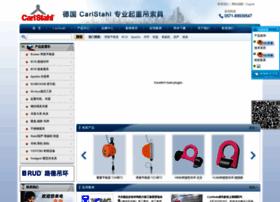 Carlstahl.cn thumbnail