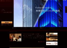 Carna-medsalon.jp thumbnail