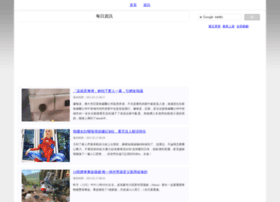 Carnewsgo.com thumbnail