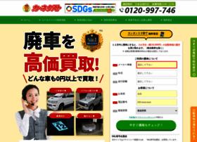Carnext.jp thumbnail