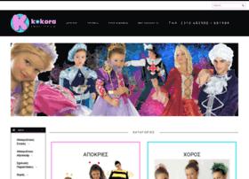 Carnivalkokoras.gr thumbnail