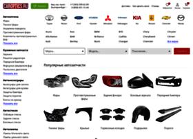 Caroptics.ru thumbnail