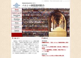 Carpet-association.jp thumbnail