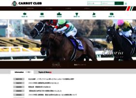 Carrotclub.net thumbnail