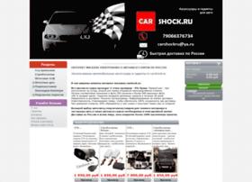 Carshock.ru thumbnail
