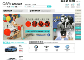 Carsmarket.com.tw thumbnail
