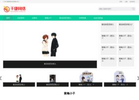 Carsnews.com.cn thumbnail