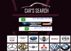 Carssearch.co thumbnail