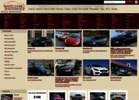 Cartechnic.ru thumbnail