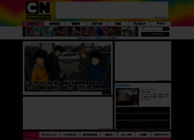 Cartoonnetwork.jp thumbnail