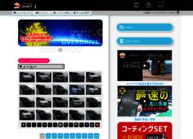 Carwash.jp thumbnail