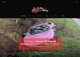 Carwhip.net thumbnail