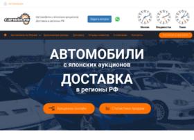 Carwin.ru thumbnail