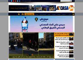 Casa24.ma thumbnail