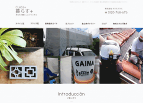 Casacli.co.jp thumbnail