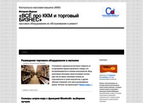 Cash-desks.ru thumbnail