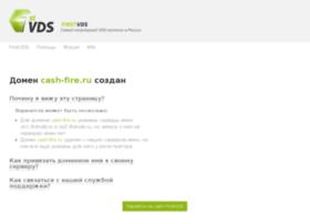Cash-fire.ru thumbnail