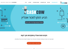 Cashcow.co.il thumbnail