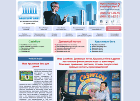 Cashflow-game.com.ua thumbnail