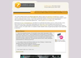 Cashflow.com.ru thumbnail