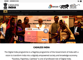 Cashlessindia.gov.in thumbnail