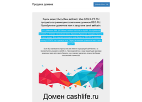 Cashlife.ru thumbnail