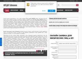 Cashloan.mosgorcredit.ru thumbnail