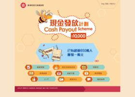 Cashpayout.gov.hk thumbnail