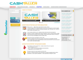 Cashtaller.ru thumbnail