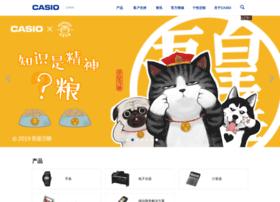 Casio.com.cn thumbnail