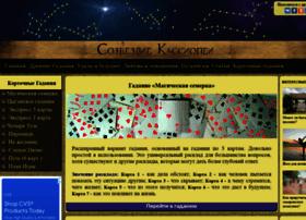 Casiopeya.ru thumbnail