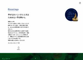 Caslon.co.jp thumbnail